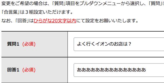 f:id:takuya_1st:20190414153658p:plain