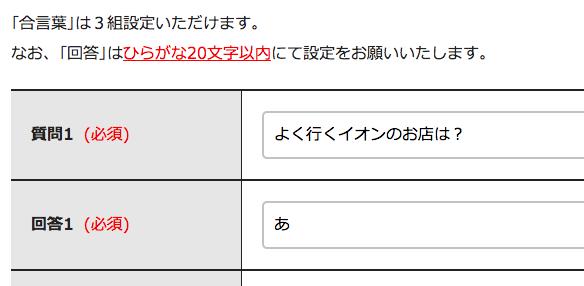 f:id:takuya_1st:20190414154233p:plain
