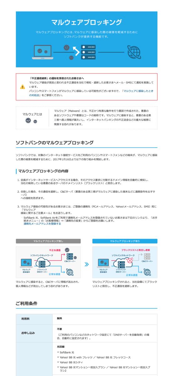 f:id:takuya_1st:20190701171756p:plain