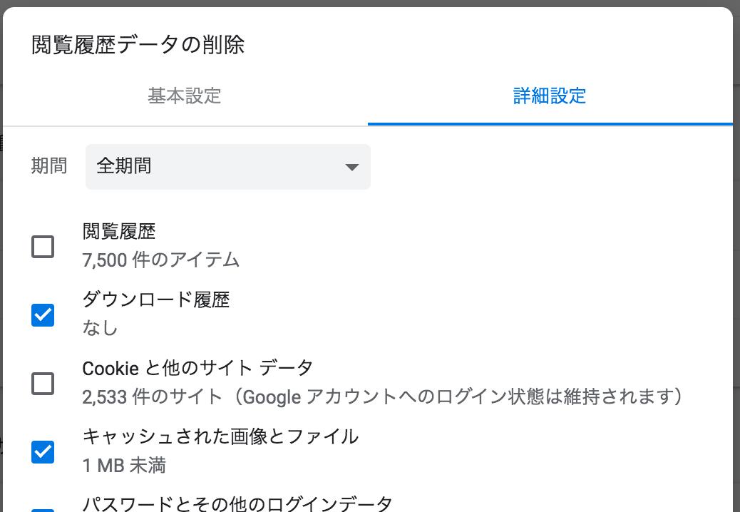 f:id:takuya_1st:20191209170538p:plain