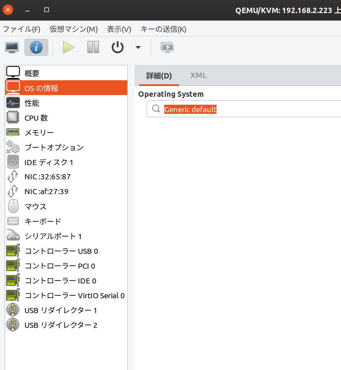 f:id:takuya_1st:20200130013333p:plain