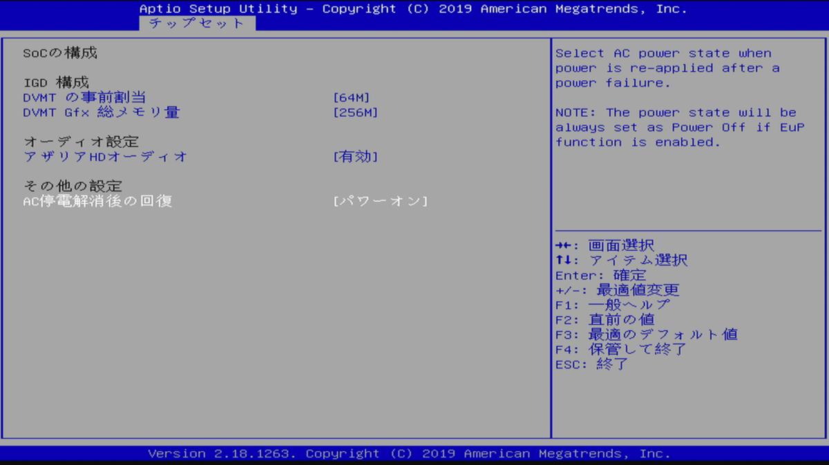 f:id:takuya_1st:20200130022458p:plain