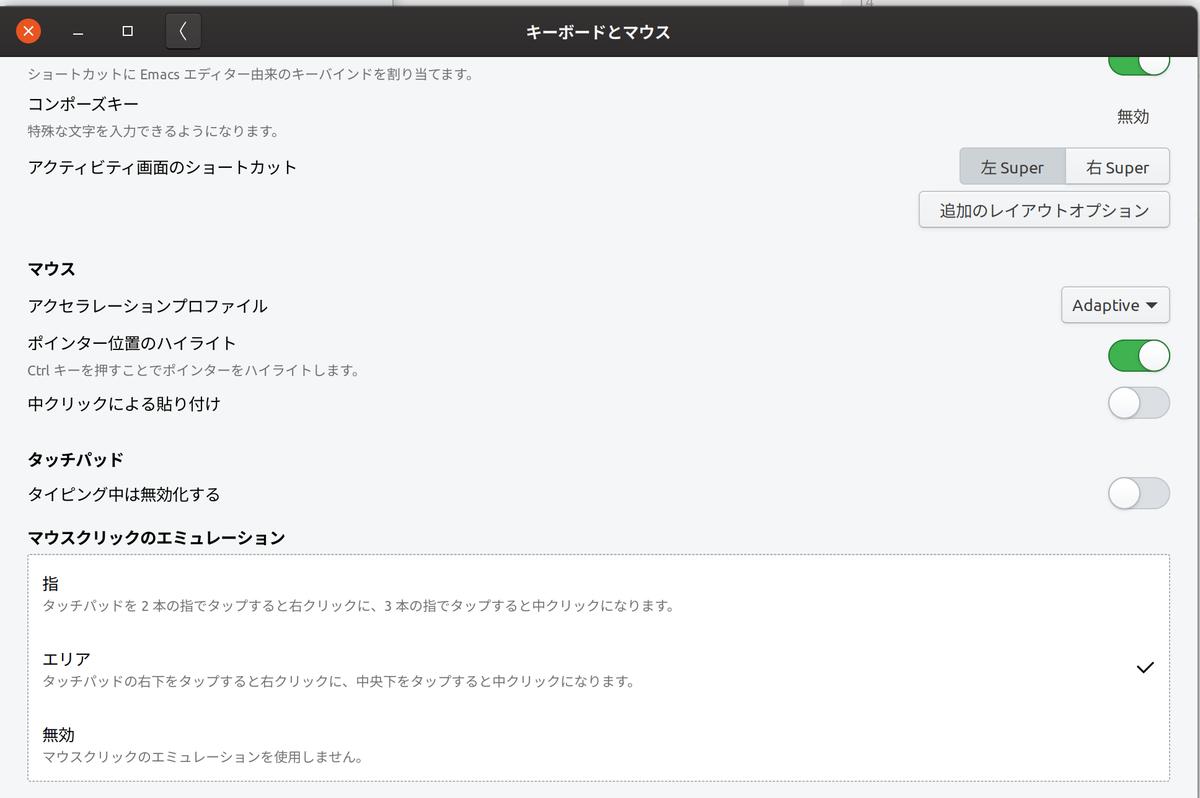 f:id:takuya_1st:20200203182931p:plain