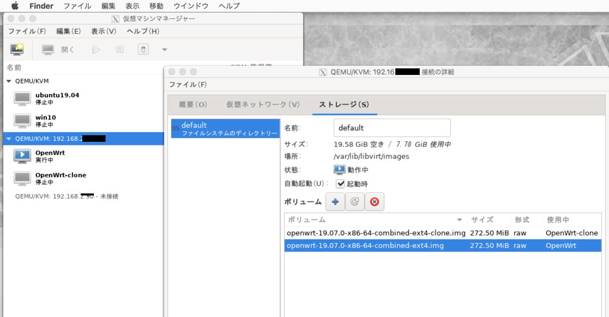 f:id:takuya_1st:20200220105317p:plain