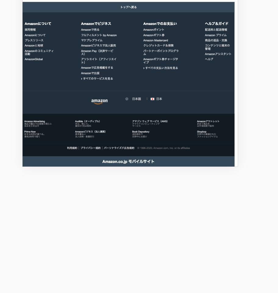 f:id:takuya_1st:20200324160611p:plain