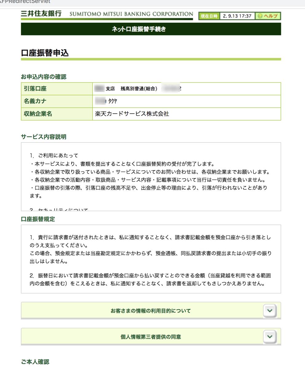 f:id:takuya_1st:20200915133309p:plain:w600