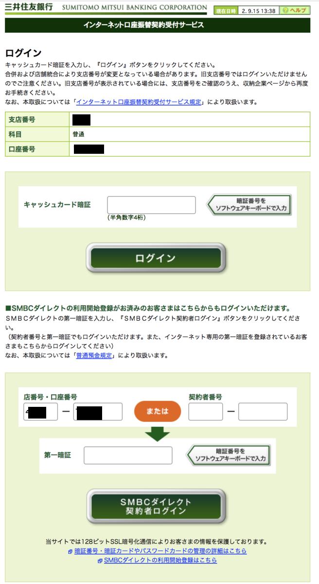 f:id:takuya_1st:20200915133943p:plain:w300