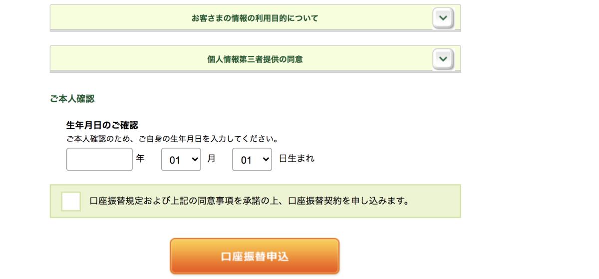 f:id:takuya_1st:20200915134505p:plain