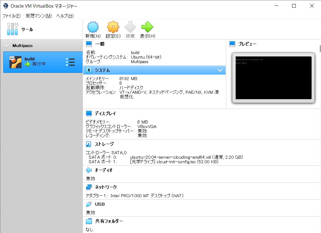 f:id:takuya_1st:20210105220438p:plain