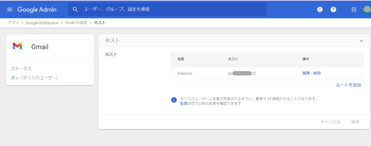f:id:takuya_1st:20210318190645p:plain