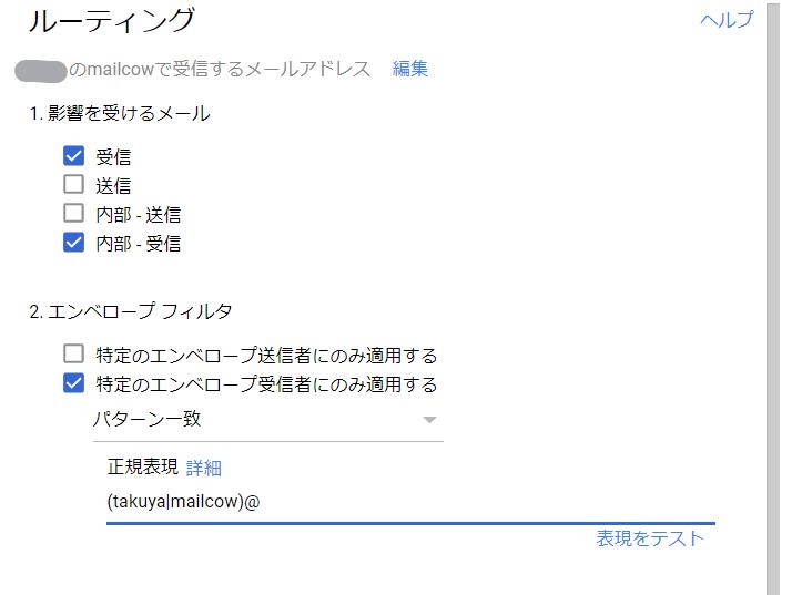f:id:takuya_1st:20210318190929p:plain