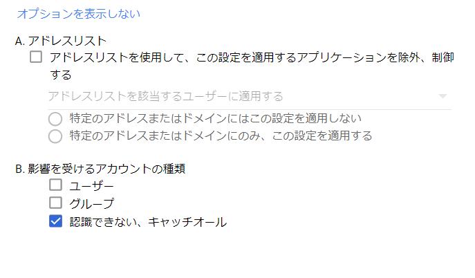 f:id:takuya_1st:20210318191023p:plain