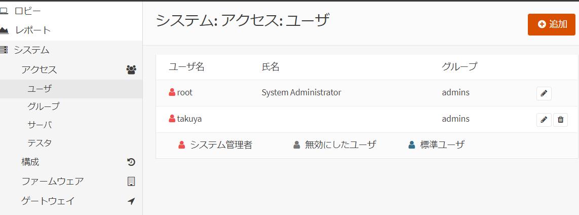 f:id:takuya_1st:20210412173639p:plain