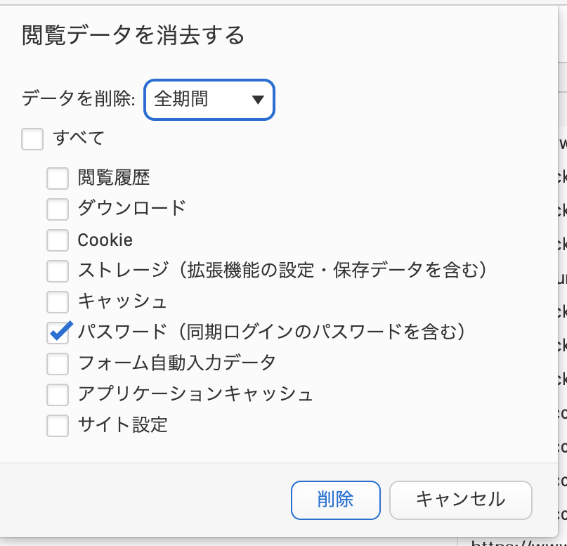 f:id:takuya_1st:20210521165114p:plain