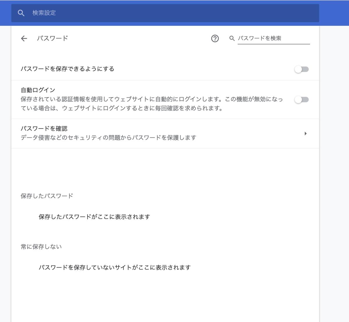 f:id:takuya_1st:20210521165136p:plain