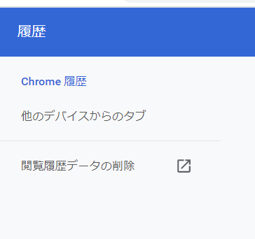 f:id:takuya_1st:20210521165701p:plain