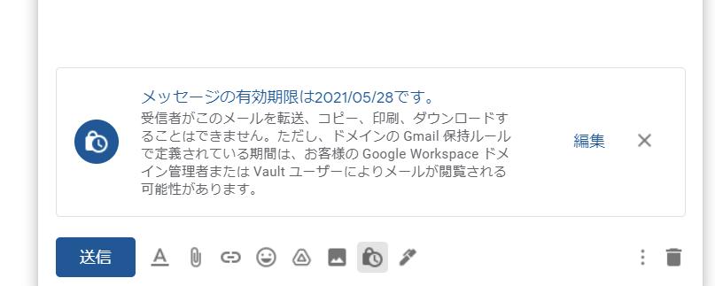 f:id:takuya_1st:20210523120505p:plain:w400