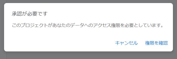 f:id:takuya_1st:20210604031413p:plain