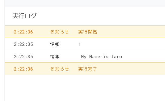 f:id:takuya_1st:20210604033543p:plain