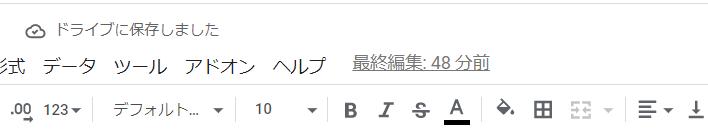 f:id:takuya_1st:20210604041345p:plain