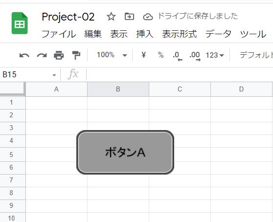 f:id:takuya_1st:20210604044230p:plain