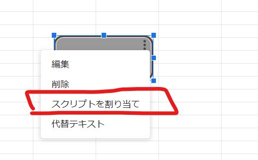 f:id:takuya_1st:20210604044236p:plain