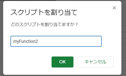 f:id:takuya_1st:20210604044242p:plain