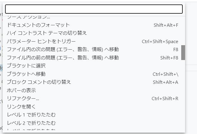 f:id:takuya_1st:20210604153159p:plain