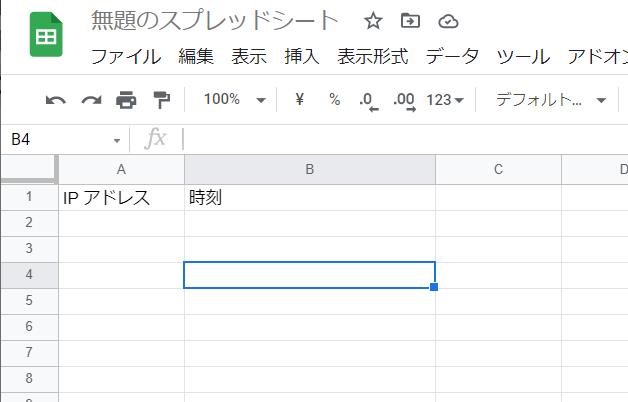 f:id:takuya_1st:20210605021733p:plain:w200