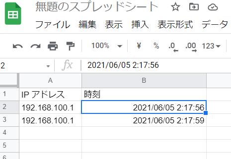 f:id:takuya_1st:20210605021815p:plain:w200