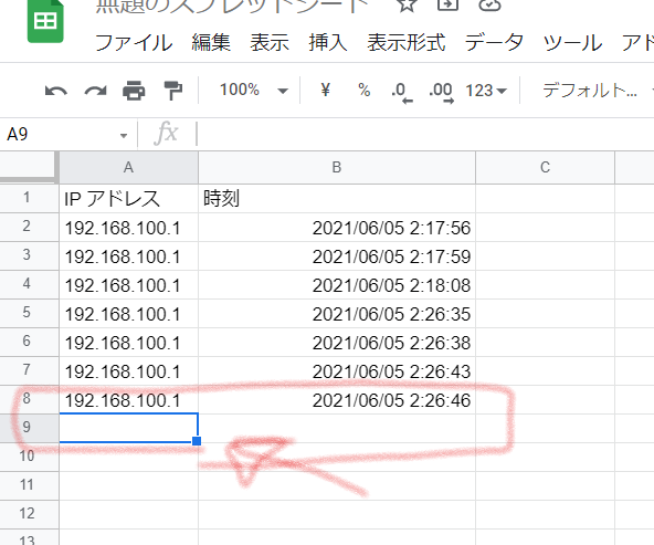 f:id:takuya_1st:20210605022853p:plain:w200