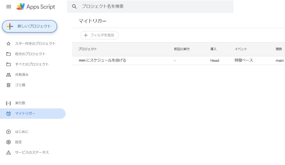 f:id:takuya_1st:20210607212231p:plain