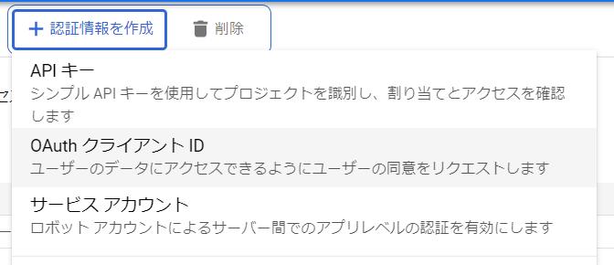 f:id:takuya_1st:20210608003331p:plain