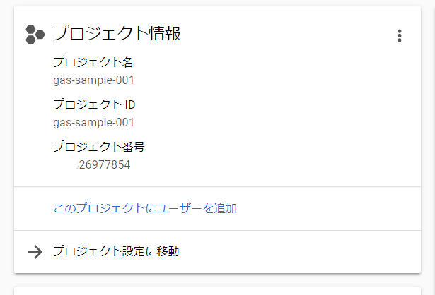 f:id:takuya_1st:20210608005753p:plain