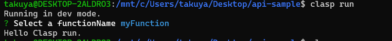 f:id:takuya_1st:20210608012628p:plain