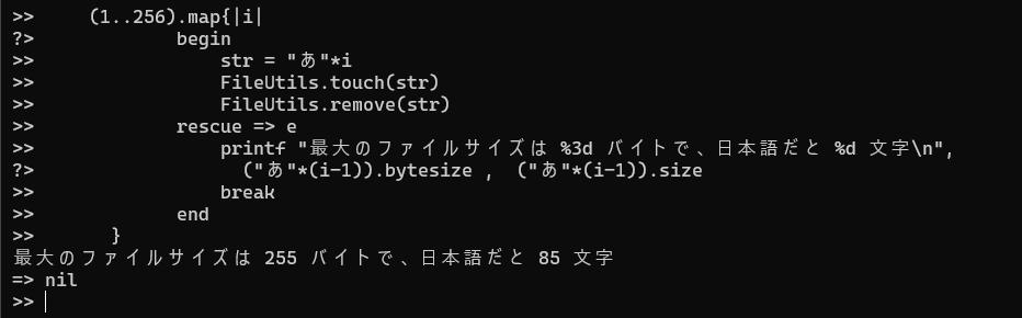 f:id:takuya_1st:20210831103130p:plain
