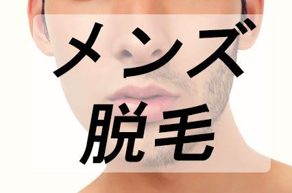 f:id:takuyaa66:20160918155233j:plain