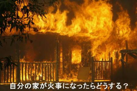 f:id:takuyaa66:20160930215759j:plain