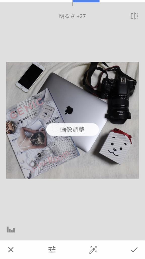 f:id:takuyaa66:20180210175548p:plain