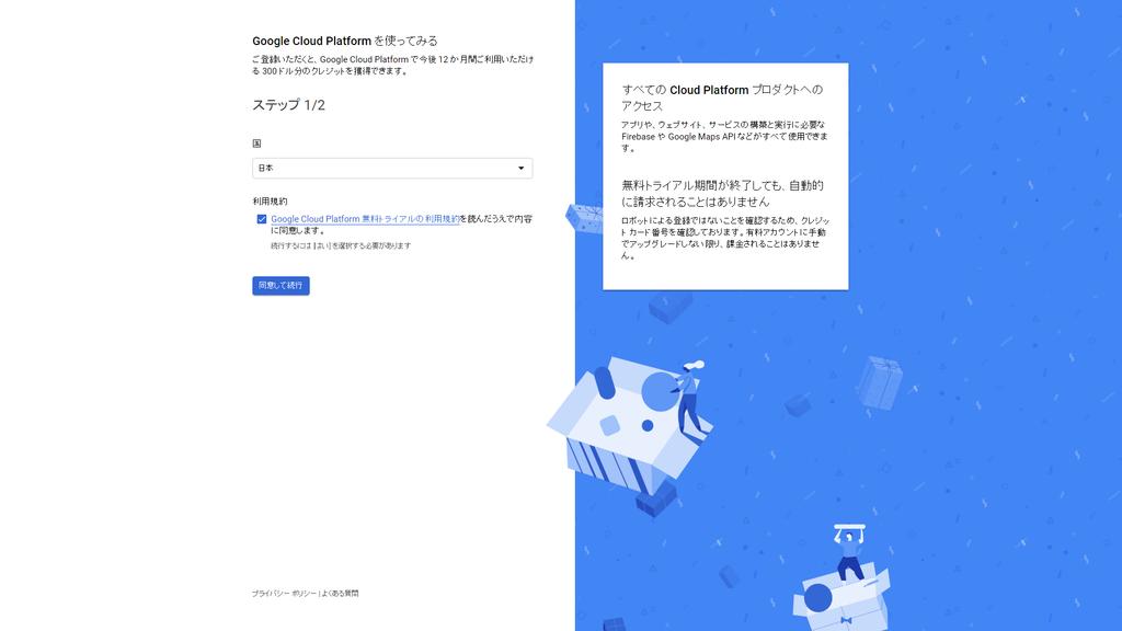 f:id:takuyafujita:20190116232358p:plain
