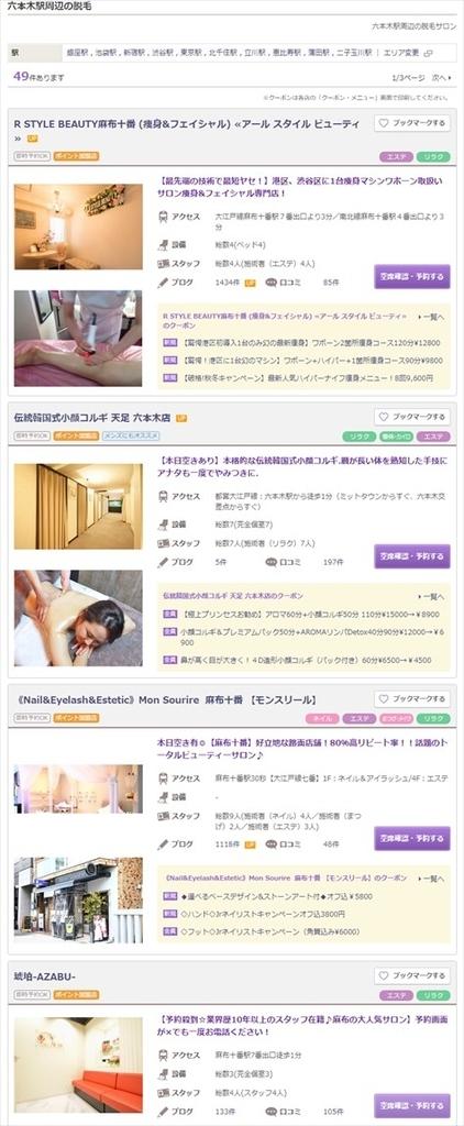 f:id:takuyafukuda:20181209233317j:plain