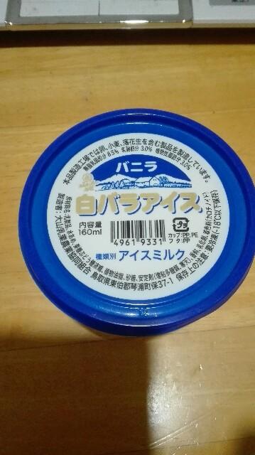 f:id:takuyahasegawa:20170124000641j:image