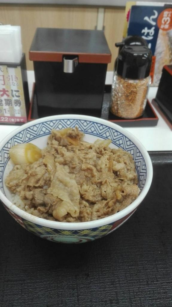 f:id:takuyahasegawa:20171008022729j:plain
