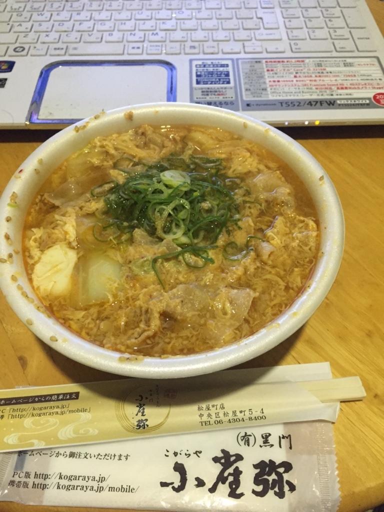 f:id:takuyahasegawa:20171118230600j:plain