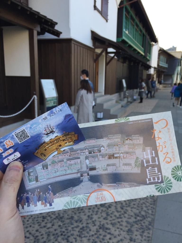 f:id:takuyaiwamoto:20181205014041j:plain:w320
