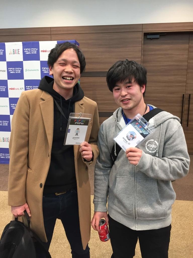 f:id:takuyaiwamoto:20181205014153j:plain:w320