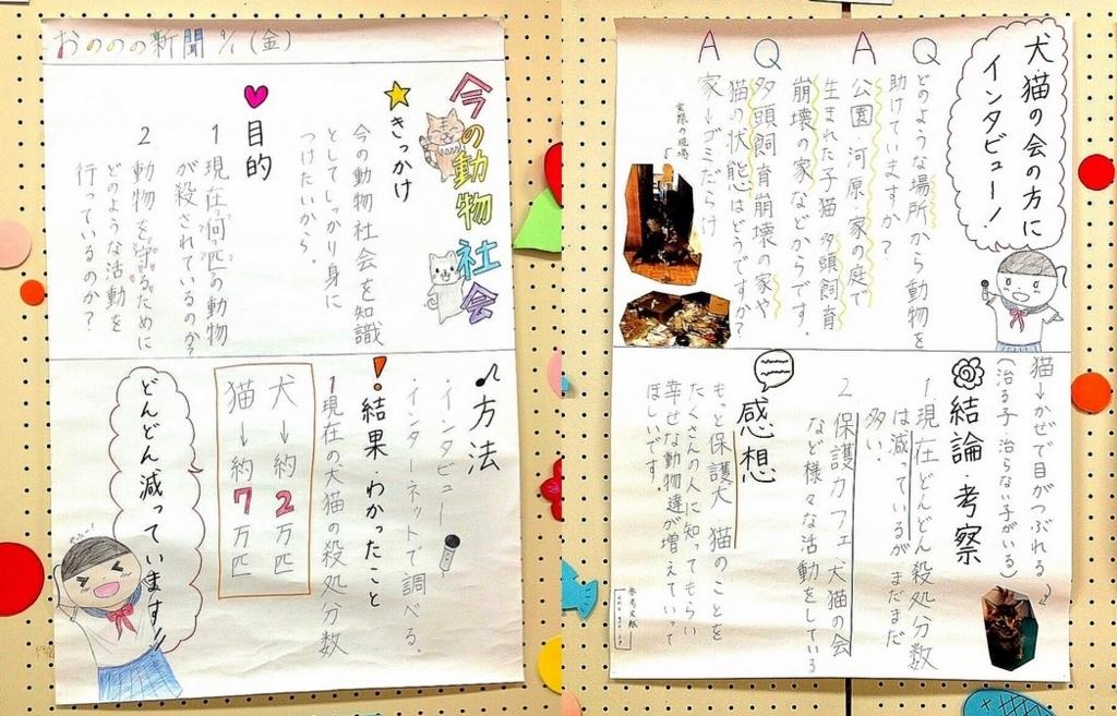 f:id:takuyakamei:20180127145737j:plain