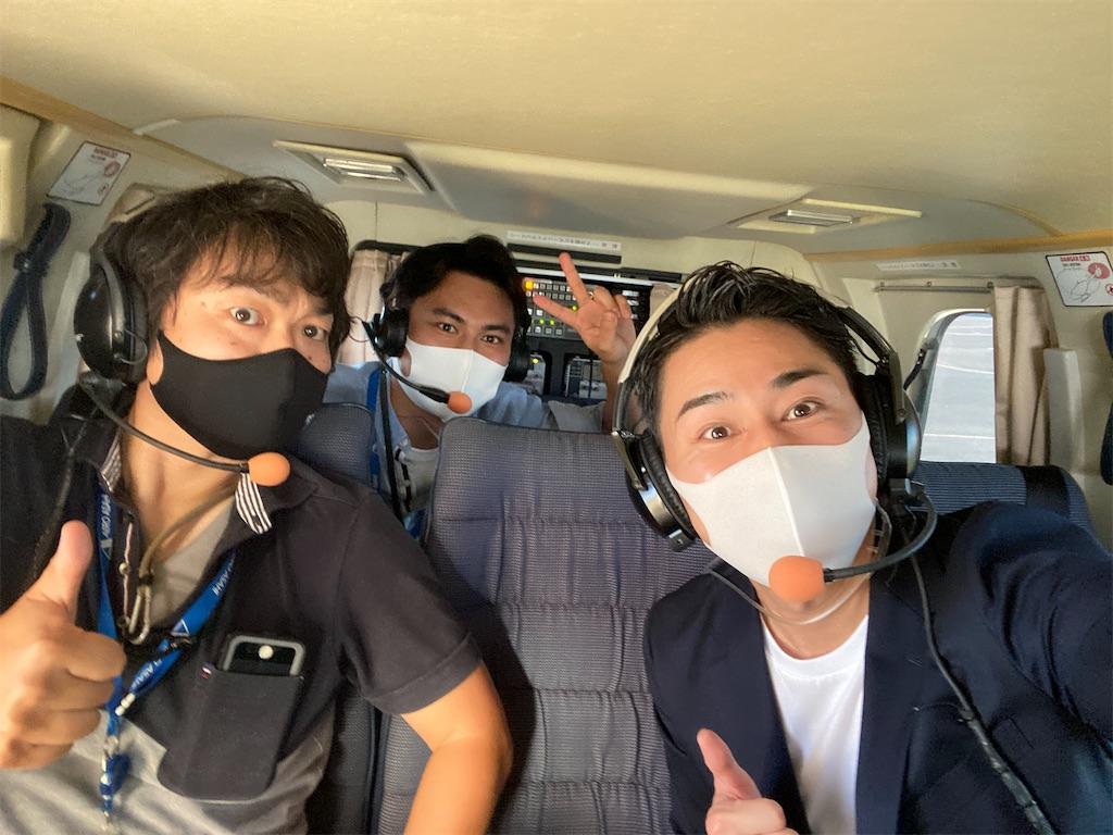 f:id:takuyakimura0801:20201125081259j:image