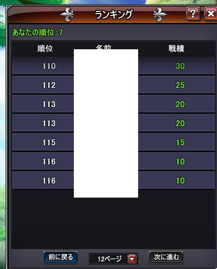 f:id:takuyax555:20170504221505p:plain