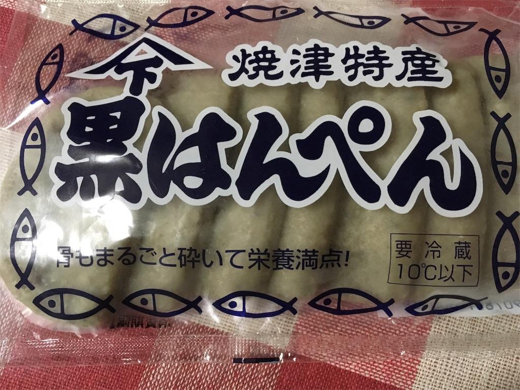 f:id:takuzaemonzaemon:20191029231223j:image